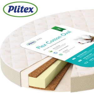 Матрас детский Plitex Flex Cotton Oval 1250х650х100 мм (MPFCO-0725 ФК-01/3)