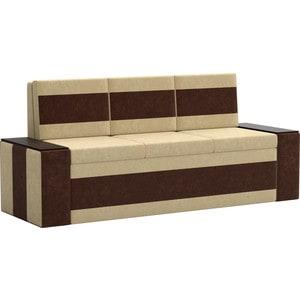 Кухонный диван АртМебель Лина Микровельвет (бежво/коричневый)