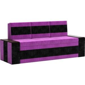 Кухонный диван АртМебель Лина Микровельвет (фиолетово/черный)