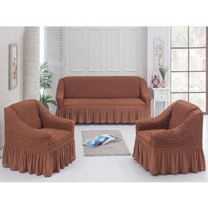 Набор чехлов для мягкой мебели 3 предмета Juanna коричневый (7565коричневый)