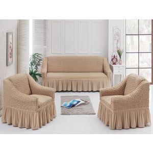 Набор чехлов для мягкой мебели 3 предмета Juanna песочный (7565песочный)