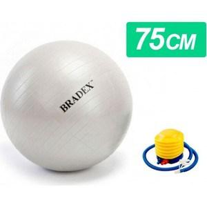 Мяч для фитнеса Bradex Фитбол-75 с насосом мяч гимнастический фитбол semolina 2334 цвет синий