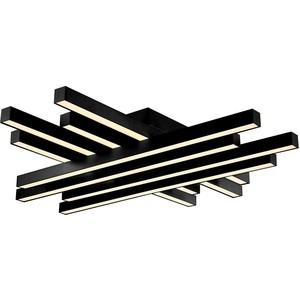 Фото - Потолочный светодиодный светильник Horoz Trend черный 019-009-0085 подвесной светодиодный светильник horoz asfor черный 019 011 0050
