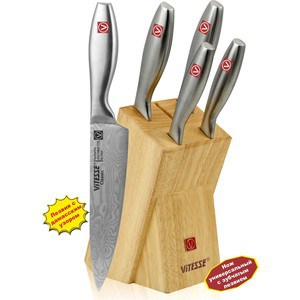 Набор ножей 6 предметов Vitesse (VS-9205) набор ножей для сыра vitesse из 3 х предметов vs 2705