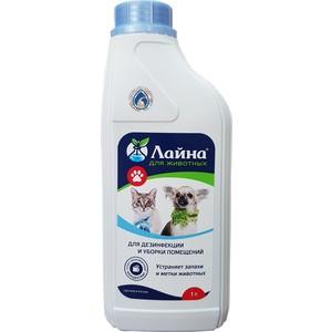 Средство Лайна для уборки и дезинфекции мест обитания домашних животных 1л фото