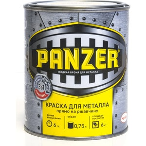 Краска по металлу PANZER ГЛАДКАЯ вишневая 0.75л. ral 3011