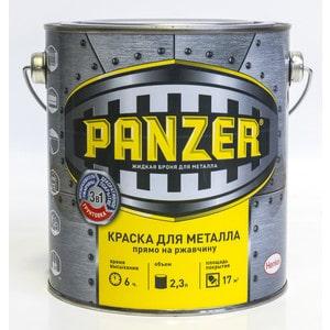 Краска по металлу PANZER ГЛАДКАЯ серая 2.3л. ral 7016