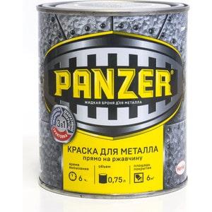 Краска по металлу PANZER МОЛОТКОВАЯ серебристо-серая 0.75л.