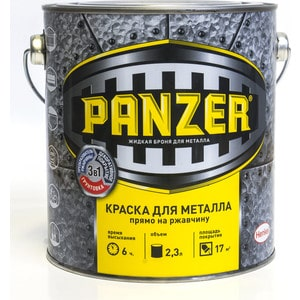 все цены на Краска по металлу PANZER МОЛОТКОВАЯ синяя 2.3л. онлайн