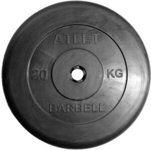 Диск обрезиненный Atlet 31 мм. 20 кг.