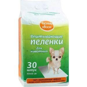 все цены на Впитывающие пеленки Чистый хвост для животных 60х60см 30шт онлайн