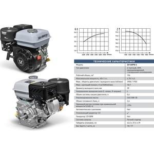 Двигатель бензиновый ZONGSHEN ZS168FB-6 цена