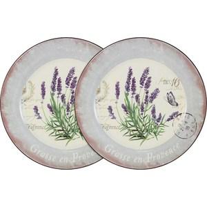 Набор из 2-х обеденных тарелок Anna Lafarg LF Ceramics Лаванда (AL-120E2257-L-LF) цена