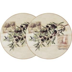 Набор из 2-х обеденных тарелок LF Ceramic Оливки (LF-120E2257-O-AL) набор из 2 х обеденных тарелок anna lafarg lf ceramics кантри хоум al 120e2257 7 lf
