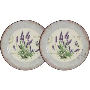 Набор из 2-х десертных тарелок Anna Lafarg LF Ceramics Лаванда (AL-55E2258-L-LF) цена