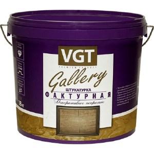 Штукатурка декоративная VGT фактурная ВГТ ведро 18кг.