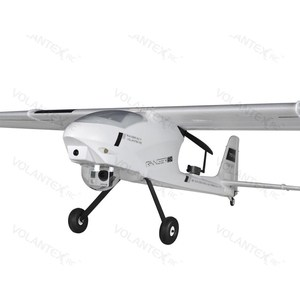 Радиоуправляемый самолет Volantex RC TW757 3 Ranger EX PNP