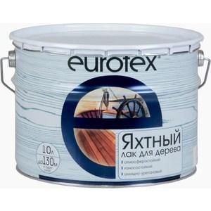 Лак яхтный РОГНЕДА EUROTEX полуматовый 10л.