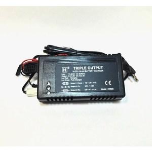 Зарядное устройство HopWo Ni MH.NiCd OFNA TX.RX зарядное