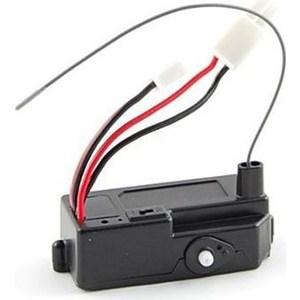 Блок радиоуправления HSP 3 в 1 (сервопривод,приемник,регулятор)