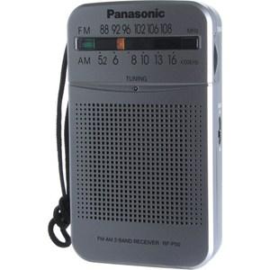 цена Радиоприемник Panasonic RF-P50DEG-S