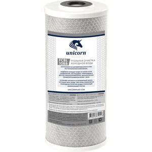 Картридж Unicorn FCBL 10BB угольной брикет