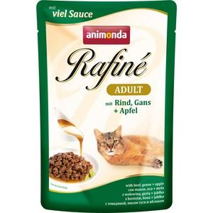 Паучи Animonda Rafine Adult with Beef, Goose + Apple с говядиной, мясом гуся и яблоком для кошек 100г (83788)