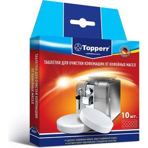 Topperr 3037 Таблетки для очистки кофе машин от масел, 10 шт.*1г
