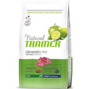 Сухой корм Trainer Natural Maxi Adult with Beef and Rice с говядиной и рисом для взрослых собак крупных пород 3кг