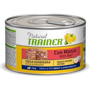 Консервы Trainer Natural Small & Toy Adult with Beef с говядиной для взрослых собак мелких и миниатюрных пород 150г
