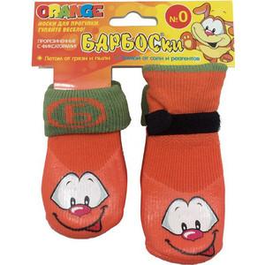 барбоски от морозки носки для прогулки прорезиненные с липучками цвет серый размер 2 Носки БАРБОСки Orange №1 прогулочные для собак (156001)