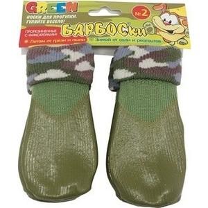 барбоски от морозки носки для прогулки прорезиненные с липучками цвет серый размер 2 Носки БАРБОСки Green №5 прогулочные для собак (157005)