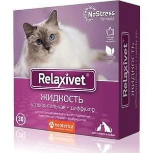 Жидкость Relaxivet No Stress Formula успокоительная + диффузор для кошек 45мл (X102) relaxivet relaxivet жидкость успокоительная диффузор для собак и кошек 45 мл