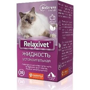 Жидкость Relaxivet No Stress Formula успокоительная для кошек 45мл (X101) relaxivet relaxivet жидкость успокоительная диффузор для собак и кошек 45 мл