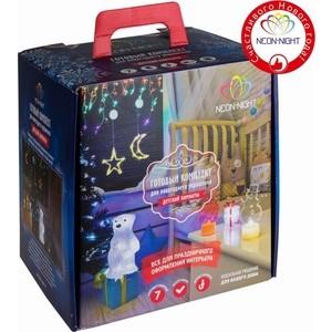 Готовый набор Neon-Night Детская, цвет гирлянд Белый готовый набор neon night standard цвет гирлянд тёплый белый