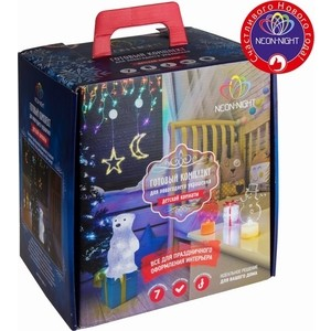 Готовый набор Neon-Night Детская, цвет гирлянд Синий