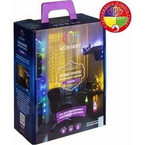 Готовый набор Neon-Night Комната, цвет гирлянд Мультиколор