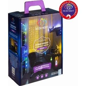 Готовый набор Neon-Night Комната, цвет гирлянд Синий