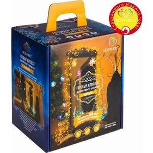 Готовый набор Neon-Night Прихожая, цвет гирлянд Жёлтый