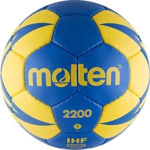 Мяч гандбольный Molten 2200 (H2X2200-BY) р.2