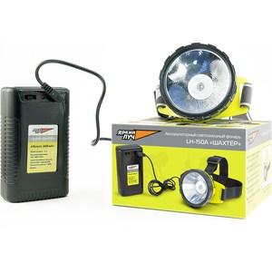 цена на Фонарь Яркий луч LH-150A Шахтер налобный 2W LED (2 режима)