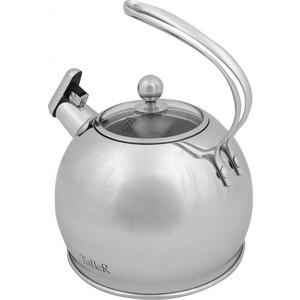 Чайник со свистком 2.5 л Taller Данкан (TR-1350)