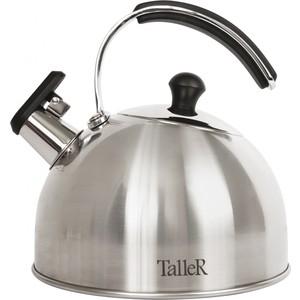 Чайник со свистком 2.5 л Taller Эдвин (TR-1352) передняя панель belbagno bb 140 scr