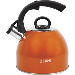 Чайник со свистком 2.0 л Taller Флечер (TR-1383) чайник taller tr 1382 2 5л