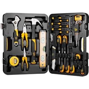 Набор инструментов JCB 50 предметов (JST002)