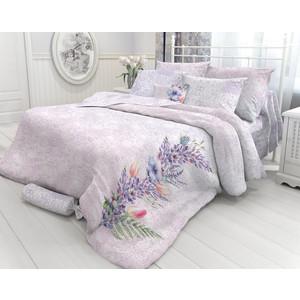 купить Комплект постельного белья Verossa 2-х сп, Luminous, наволочки 70x70 (717581) по цене 2456.5 рублей