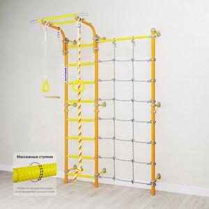 Детский спортивный комплекс Romana Karusel S3 (ДСКМ-3С-8.06.Г1.490.18-28) оранжевый