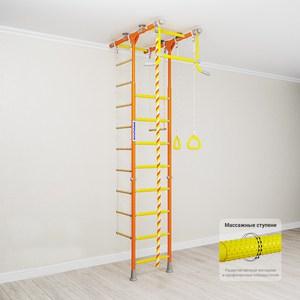 Детский спортивный комплекс Romana Kometa 1 (ДСКМ-2-8.06.Т.490.18-08) оранжевый цена в Москве и Питере