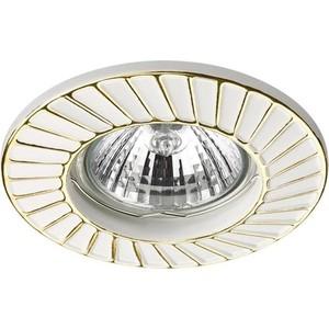 Точечный светильник Novotech 370370
