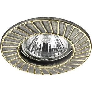 Точечный светильник Novotech 370372